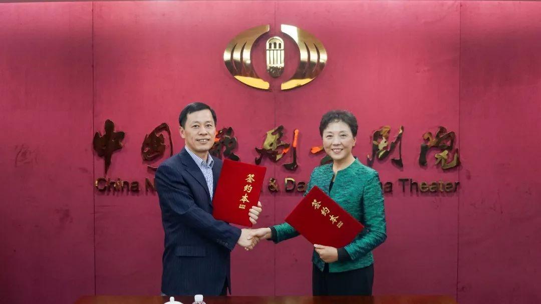 中国歌剧舞剧院与中国建立银行互助:音乐会版歌剧「张富清」签约仪式举办